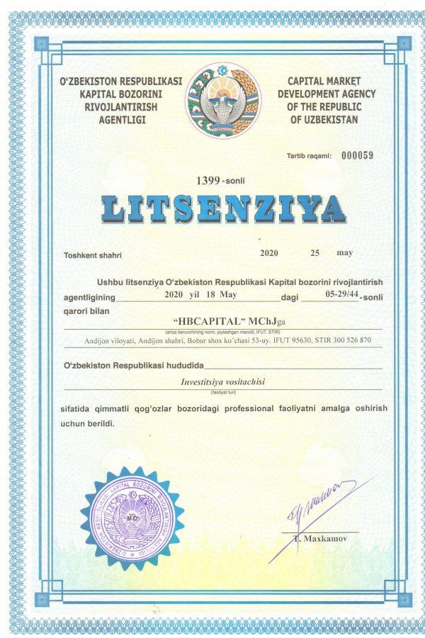 Лицензия на осуществления деятельности Инвестиционного посредника
